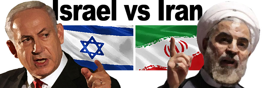 Image result for iran vs israel